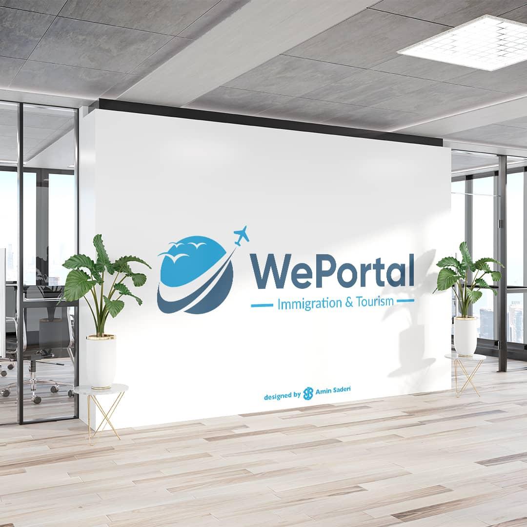 طراحی لوگوی شرکت WePortal